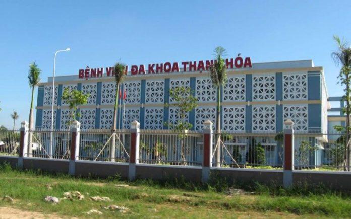 Bệnh viện đa khoa Thanh Hóa