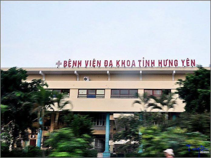 Bệnh viên đa khoa tỉnh Hưng Yên
