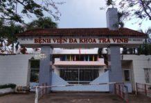 Bệnh viện Đa khoa Trà Vinh