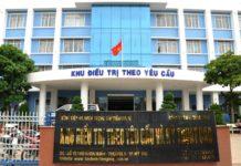 Bệnh viện Đa khoa trung tâm Tiền Giang