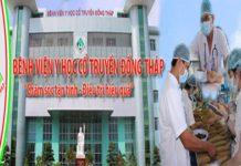 Bệnh viện Y học cổ truyền Đồng Tháp