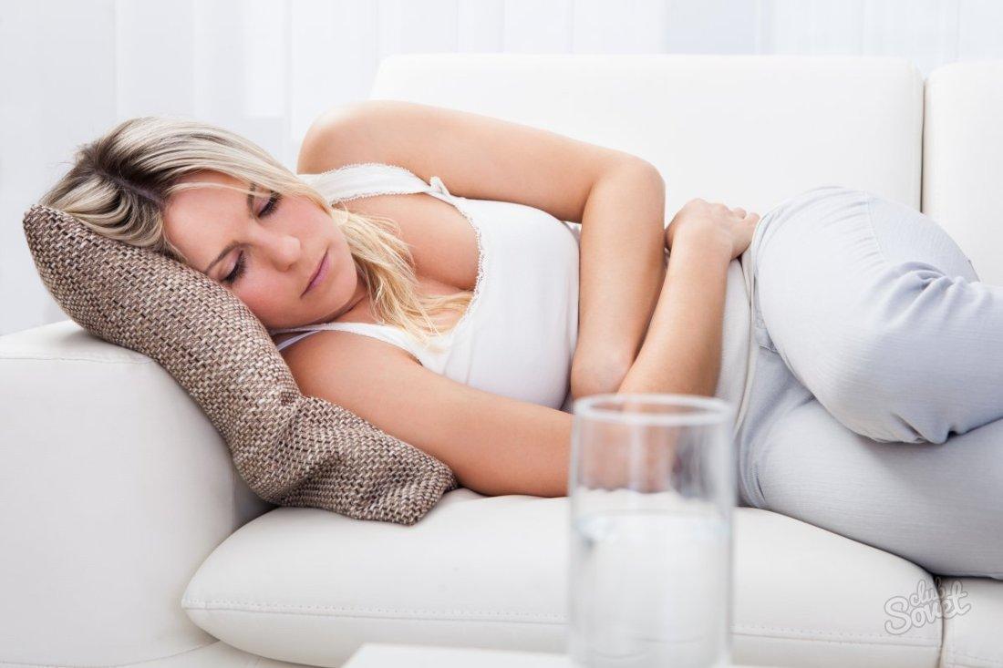 Nhiễm trùng âm đạo