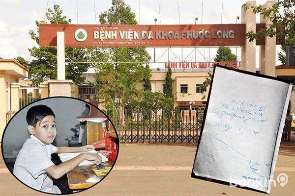 Bệnh viện đa khoa huyện Phước Long