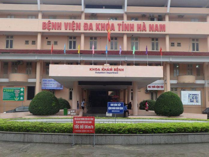 DANH SÁCH CÁC BỆNH VIỆN TẠI TỈNH HÀ NAM Bệnh viện đa khoa tỉnh Hà Nam