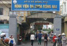 DANH SÁCH CÁC BỆNH VIỆN TẠI TỈNH ĐỒNG NAI Bệnh viện đa khoa tỉnh Đồng Nai