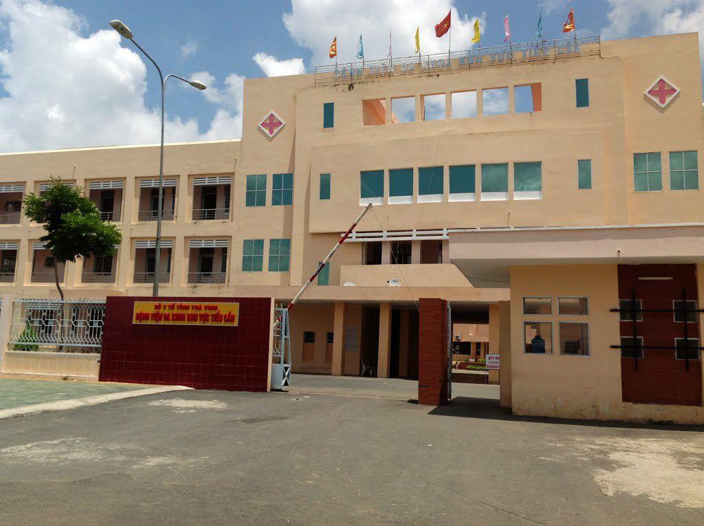 Bệnh viện Đa khoa khu vực Tiểu Cần