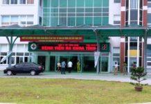 DANH SÁCH CÁC BỆNH VIỆN TẠI TỈNH YÊN BÁI Bệnh viện Đa khoa Yên Bái
