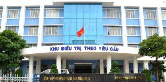 DANH SÁCH CÁC BỆNH VIỆN TẠI TỈNH TIỀN GIANG Bệnh viện Đa khoa trung tâm Tiền Giang