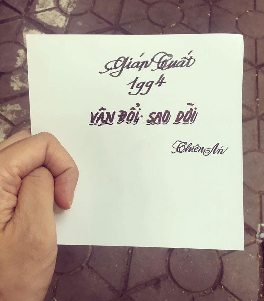 TỬ VI TUỔI GIÁP TUẤT 1994 NĂM 2019